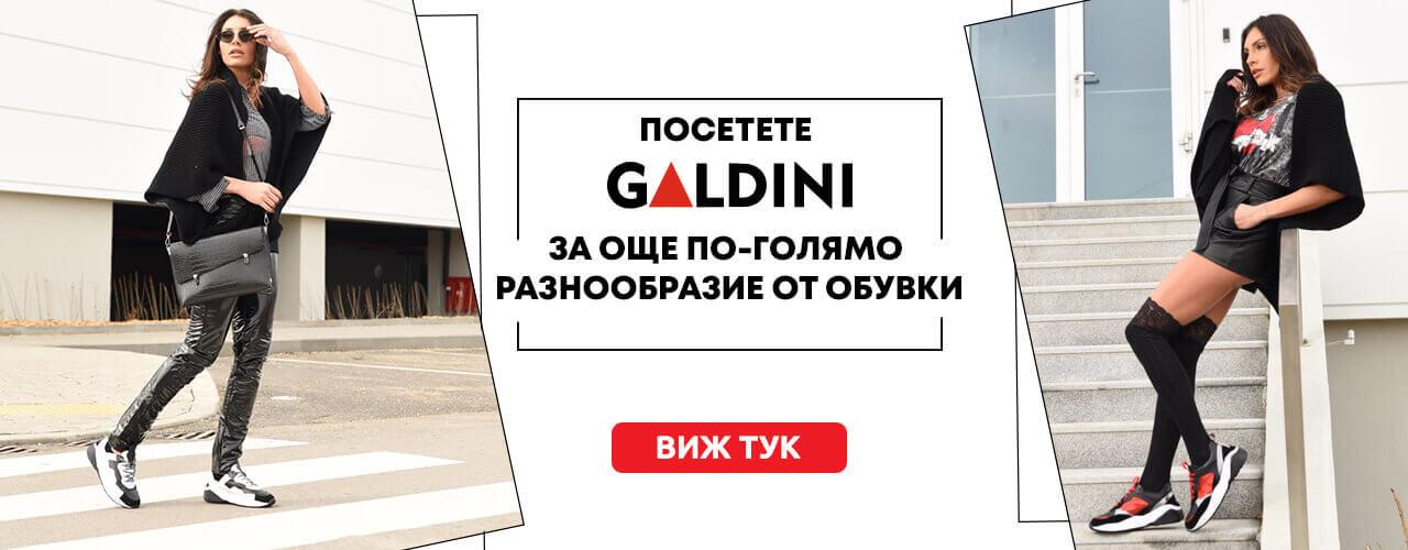 Обувки от естествена кожа Галдини